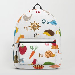 Armenian Alphabet Backpack