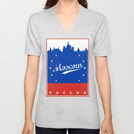 Moscow City, Russia, poster / Москва, Россия Unisex V-Neck