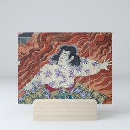 Toyohara Kunichikia - 1894 Japanese Print - Sword-Holder Among Flames Mini Art Print