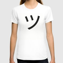 japenese smiley face ツ T-shirt