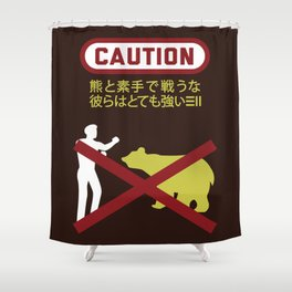 Don't Fistfight the Bears Shower Curtain