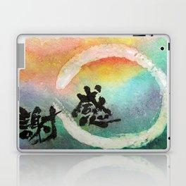 Thanksgiving Laptop & iPad Skin