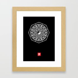Taoist Mandala - White on Black Framed Art Print