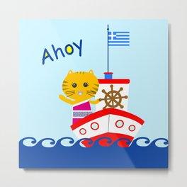 Greek Cat on Sail Metal Print