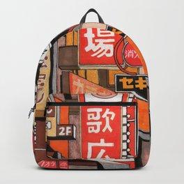 Tokyo Street Signs Backpack