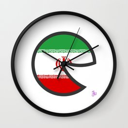 Iran Smile Wall Clock