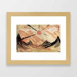 For the Lovers in Japan Framed Art Print