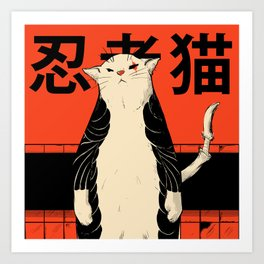 Neko ninja 2 Art Print