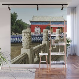 Forbidden City Photo Wall Mural