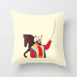 Minimal Ottoman Throw Pillow