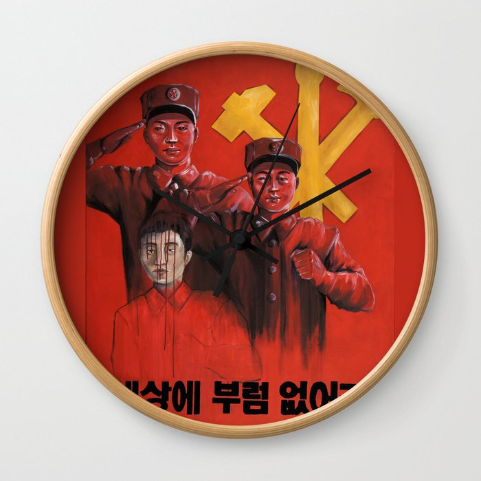 Military in North Korea Wall Clock