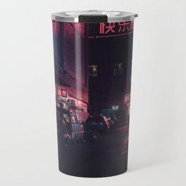 Changsha - China Travel Mug