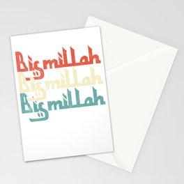 Bismillah Muslim Islam Allah Islamic Mecca Gift Stationery Cards
