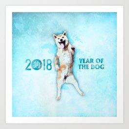 Happy New Year of the dog 2018  - Funny  Akita Art Print