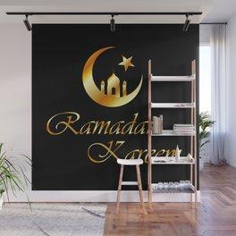 Ramadan Kareem Wall Mural