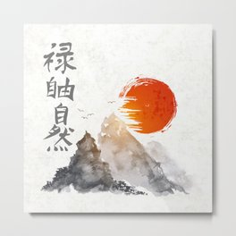 Japanese Landscape Art v6 Metal Print