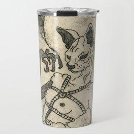 Kiki Pussy Travel Mug