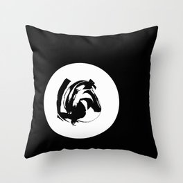 upward Throw Pillow