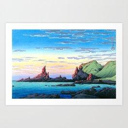 Ryuga Island, Oga Peninsula by Hasui Kawase Art Print