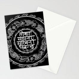 Square - Mandala - Mantra - Lokāḥ samastāḥ sukhino bhavantu - Black White Stationery Cards