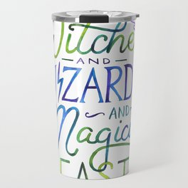 AVPM - Back To Hogwarts Travel Mug