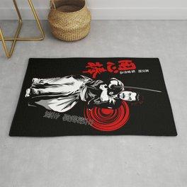 Yojimbo. Japanese Rug