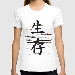 """""""Survival"""" in Chinese/Japanese T-shirt"""