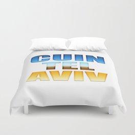 CUIN TEL AVIV Duvet Cover