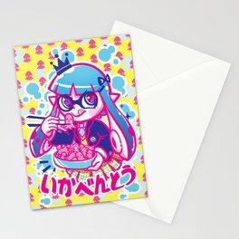 Ika Bento Stationery Cards