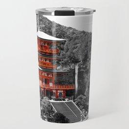 Seiganto-ji Temple: Kumano Kodo,Wakayama, Japan Travel Mug