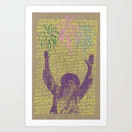 Mitzvah Gedolah Art Print