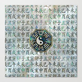 Abalone and Gold Bagua  feng shui hieroglyphs Canvas Print