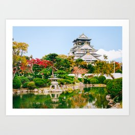 Fall at Osaka Castle Fine Art Print Art Print