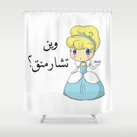arabic Shower Curtains featuring Charming Arabic by Antaka Overdose
