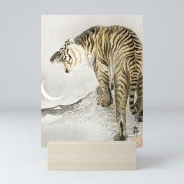 Koson Ohara - Roaring Tiger - Japanese Vintage Ukiyo-e Woodblock Painting Mini Art Print