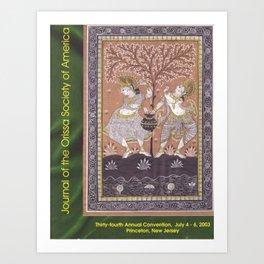 OSA 2003 Art Print