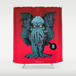 The Most Merciful Thing Shower Curtain