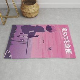 Kiki's delivery Service Alternative Movie Poster Rug