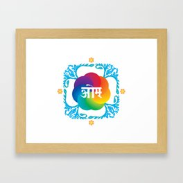 OM Mandala Framed Art Print
