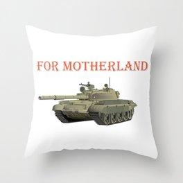 For Motherland T-62M Soviet Russian Tank Throw Pillow