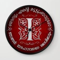 Joshua 24:15 - (Silver on Red) Monogram I Wall Clock