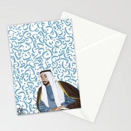 زايد الخير Stationery Cards