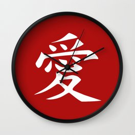 The word LOVE in Japanese Kanji Script - LOVE in an Asian / Oriental style writing. White on Red Wall Clock