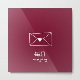 Letter (mainichi) Metal Print