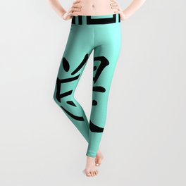 "Symbol ""Always"" in Green Chinese Calligraphy Leggings"