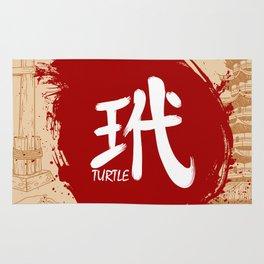 Japanese kanji - Turtle Rug