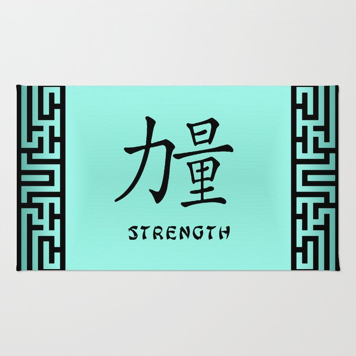 Symbol Strength In Green Chinese Calligraphy Rug By Patriciannek