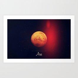Cosmos Ares /Mars Art Print