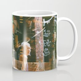 Shanghai Code Coffee Mug
