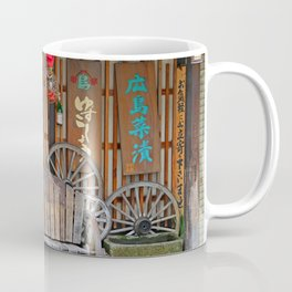 Japanese Old Backshop Coffee Mug
